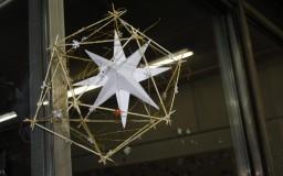 03 Декември 2011 - Коледна декорация