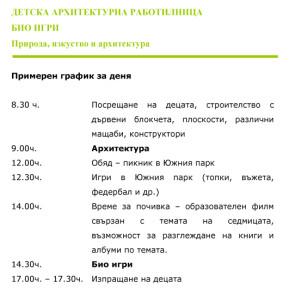 sedmi4na_programa